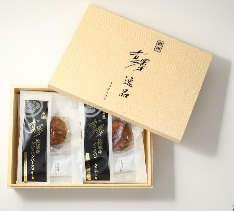 銀座 吉澤 松阪牛のシルクハンバーグ 1枚目