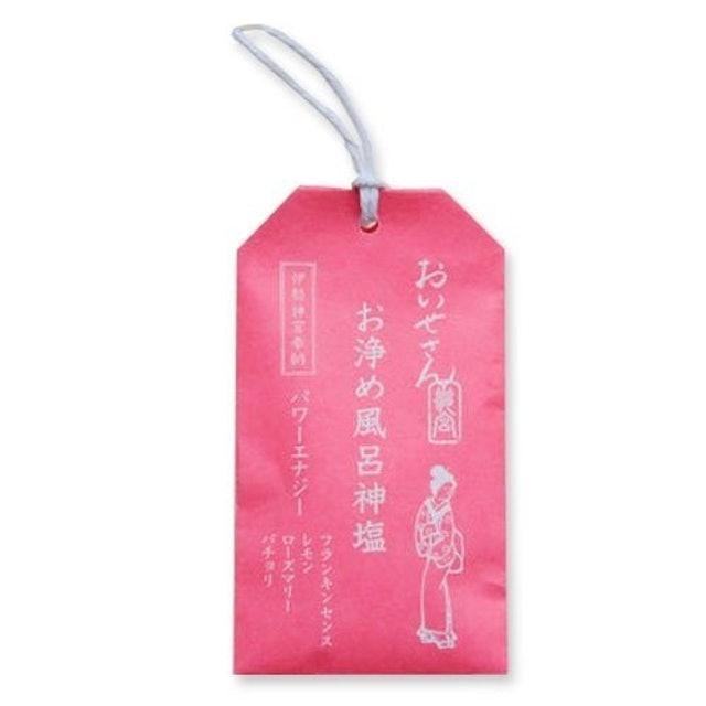 マルチニーク/ザ・アン おいせさん お浄め風呂神塩 バス用ソルト 20g 1枚目