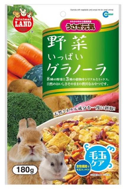 マルカン うさぎ元気 野菜いっぱいグラノーラ 1枚目