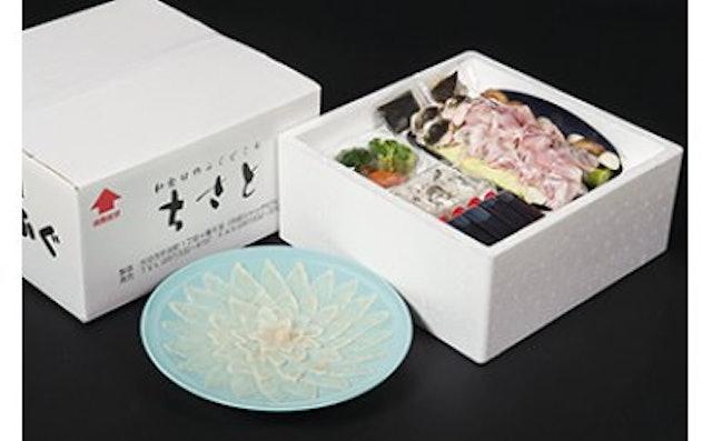 大分県 臼杵市 特製かぼすポン酢が決め手!! ちさと ふぐセット(4人前) 1枚目