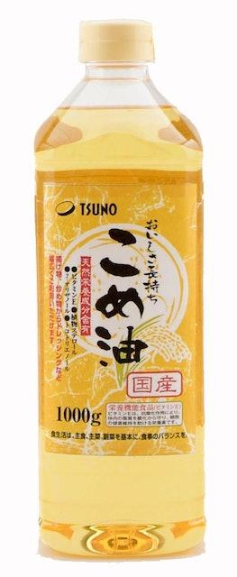 築野食品工業 TSUNO こめ油 1000g 1枚目