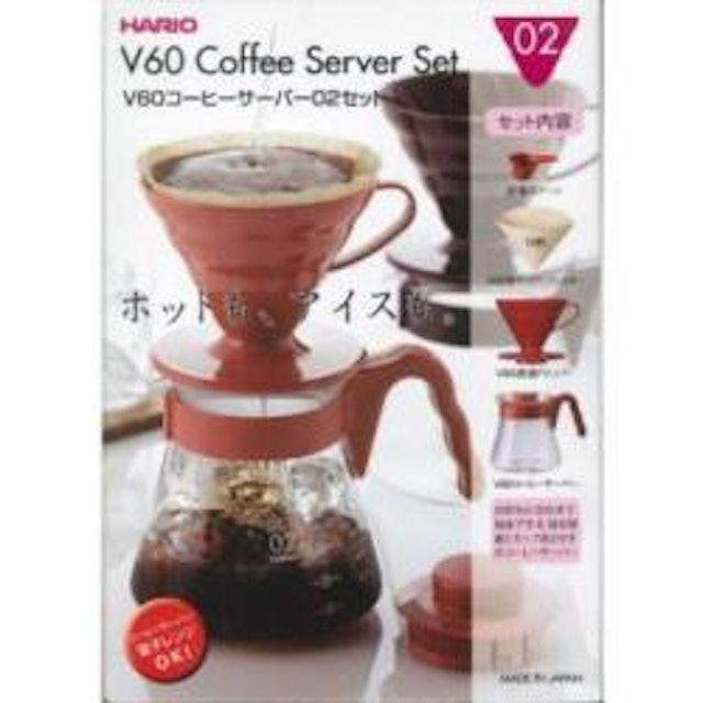 ハリオ V60 コーヒーサーバー 02セット 1枚目