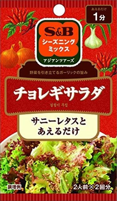 S&B シーズニング チョレギサラダ 1枚目