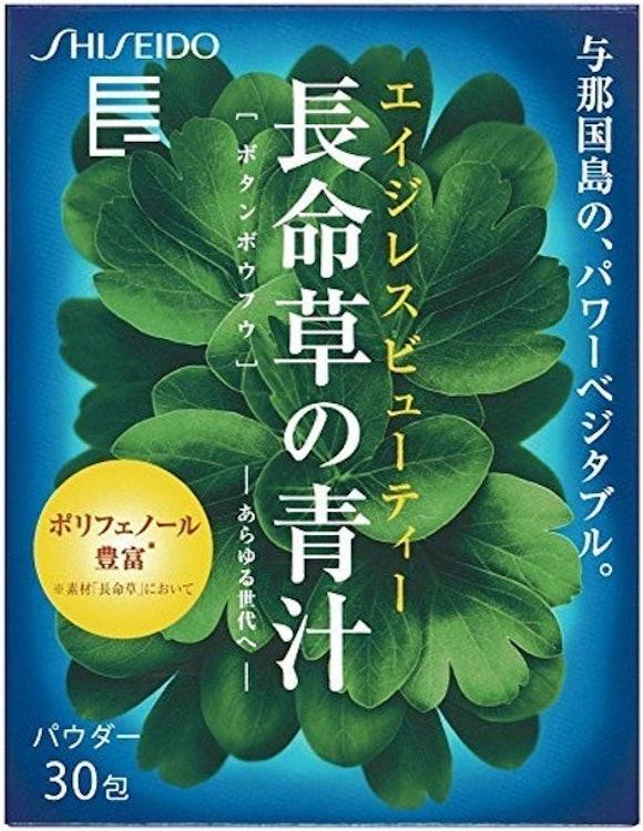 資生堂  長命草の青汁 パウダー N 1枚目