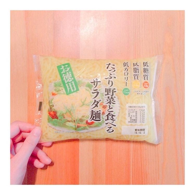 アクツ お徳用たっぷり野菜と食べるサラダ麺 250g×20袋入 1枚目