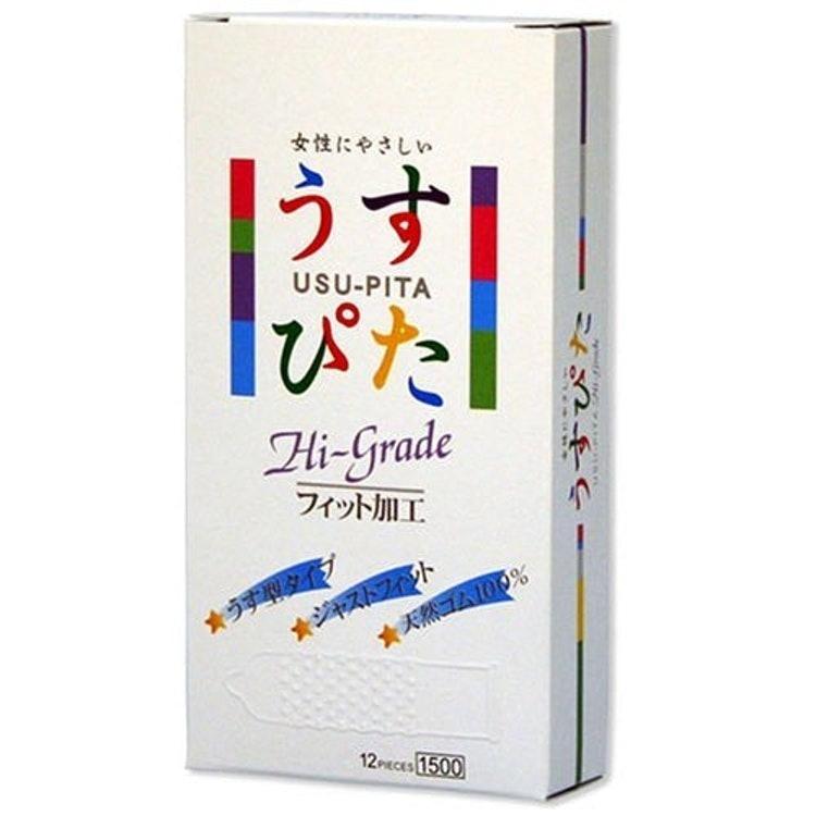 ジャパンメディカル うすぴた High-Grade 1500 1枚目