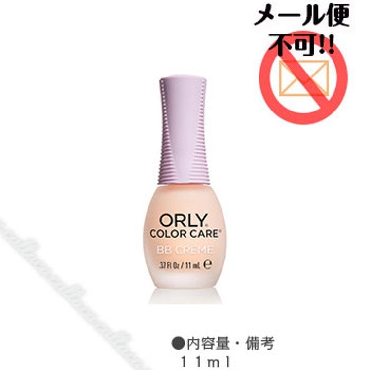 ORLY  BBクリーム 1枚目
