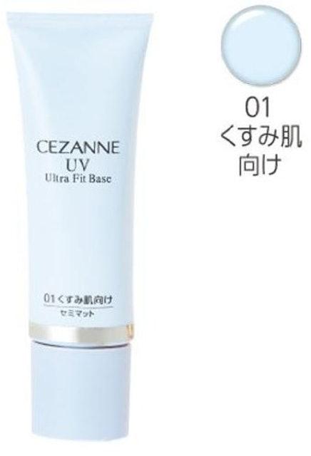 セザンヌ化粧品 UVウルトラフィットベース N 01 1枚目