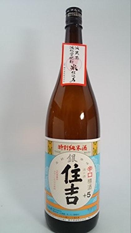 樽平酒造 極上住吉 銀 特別純米酒 辛口 1800ml  1枚目