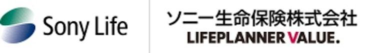 ソニー生命保険 米国ドル建終身保険 1枚目