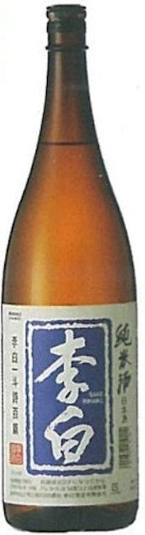 李白酒造 李白 純米酒 1800ml 1枚目