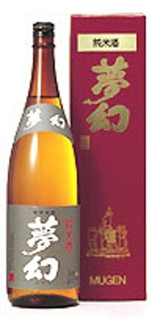 中勇酒造 夢幻 特別純米 1800ml 1枚目