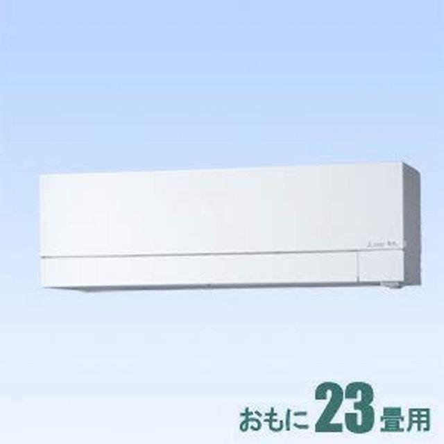三菱 霧ヶ峰 FDシリーズ (寒冷地仕様) 1枚目