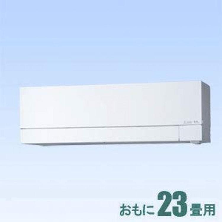 三菱電機 霧ヶ峰 FDシリーズ (寒冷地仕様) 1枚目