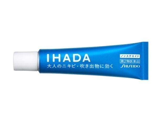 資生堂薬品 イハダ アクネキュアクリーム 1枚目