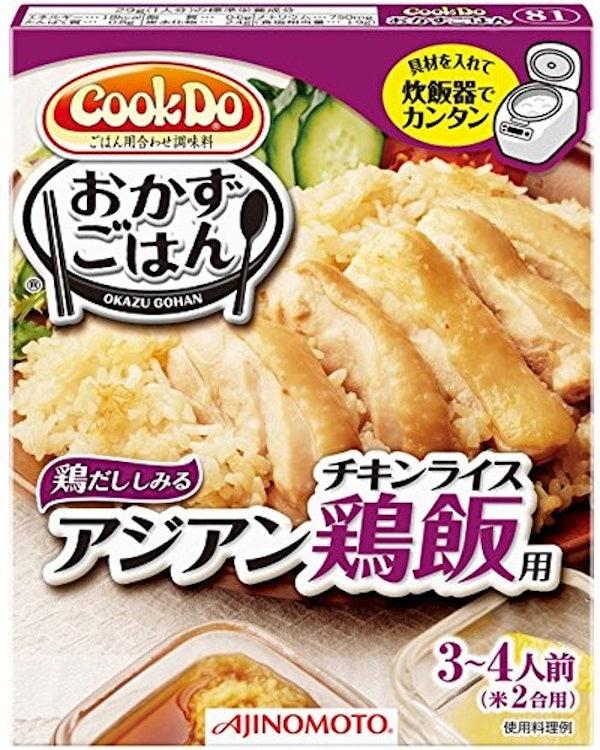 味の素 おかずごはん アジアン鶏飯用 1枚目