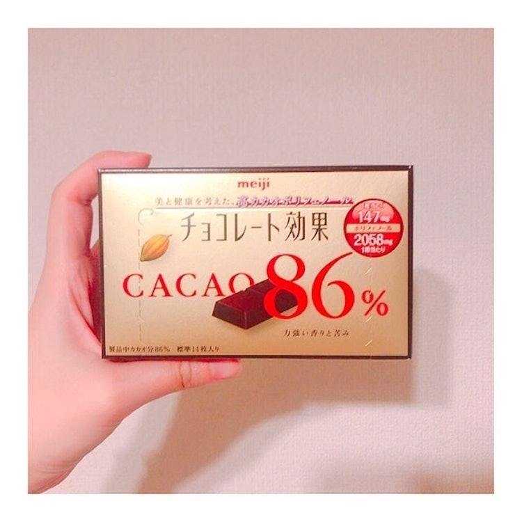 明治 チョコレート効果カカオ86% 大容量ボックス935g 1枚目