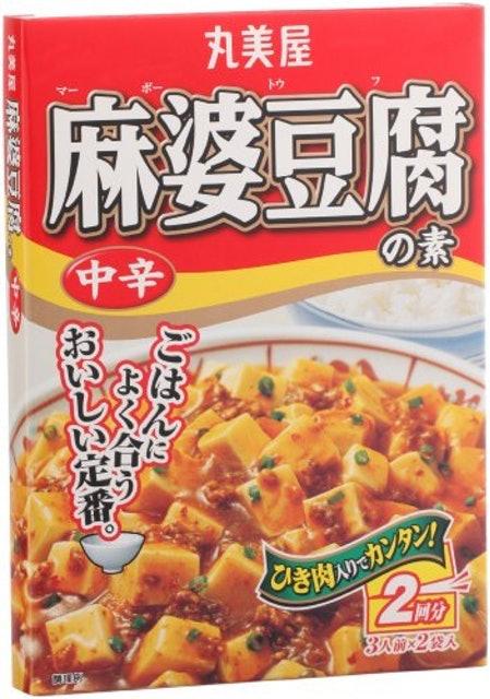 丸美屋 麻婆豆腐の素 中辛 1枚目