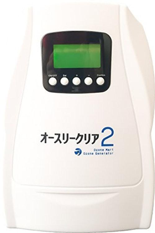オゾンマート オースリークリア2 家庭用・業務用兼用 オゾン脱臭器 1枚目
