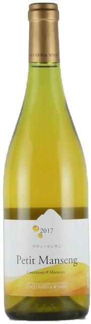 ココ・ファーム・ワイナリー プティ・マンサン 2017 白ワイン 750ml 1枚目