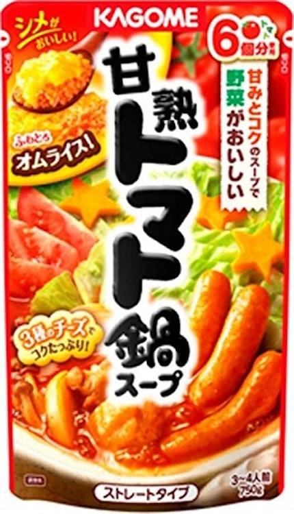 カゴメ 甘熟トマト鍋スープ 1枚目