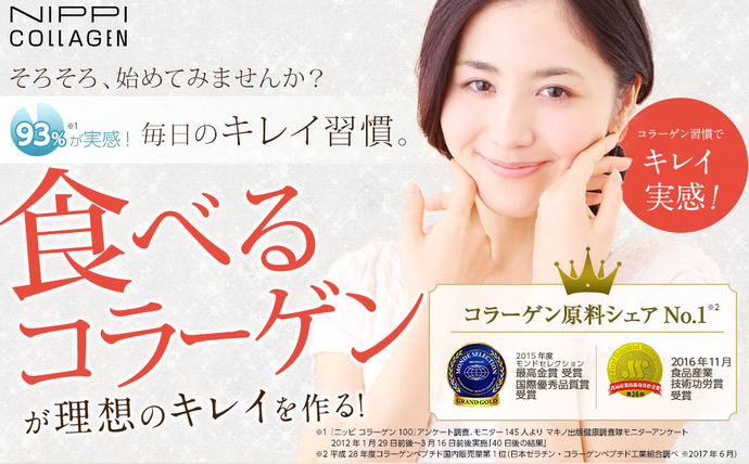公式サイト通販なら、初回限定のお試しセットが999円で買える!