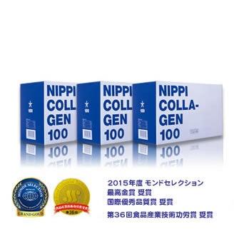 お試し後続けるなら、3箱セットが通常の3500円お得!さらに定期便なら送料無料