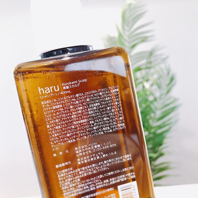 天然由来の素材で洗い心地も◎。わざとらしくない自然な柑橘系の香りがよい