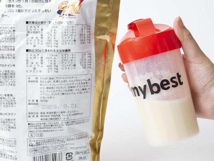 ピカイチの含有率!効率的なタンパク質摂取が期待できる!