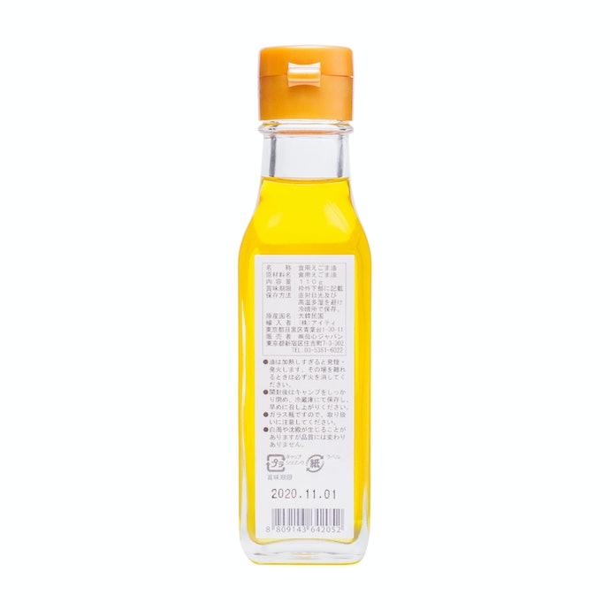 α-リノレン酸の含有率60%!毎日小さじ一杯で健康・美容にアプローチ