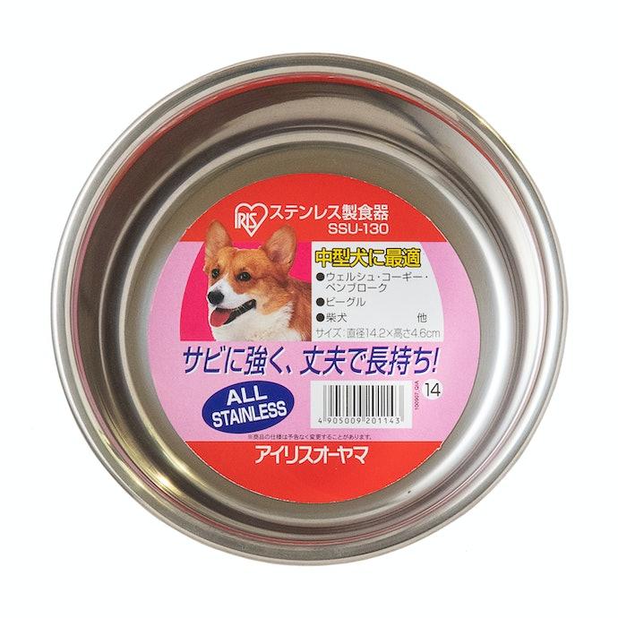 【レビュー結果】人気犬用食器16商品中13位に。定番の人気商品ながら目立った特徴がないため、やや残念な結果に
