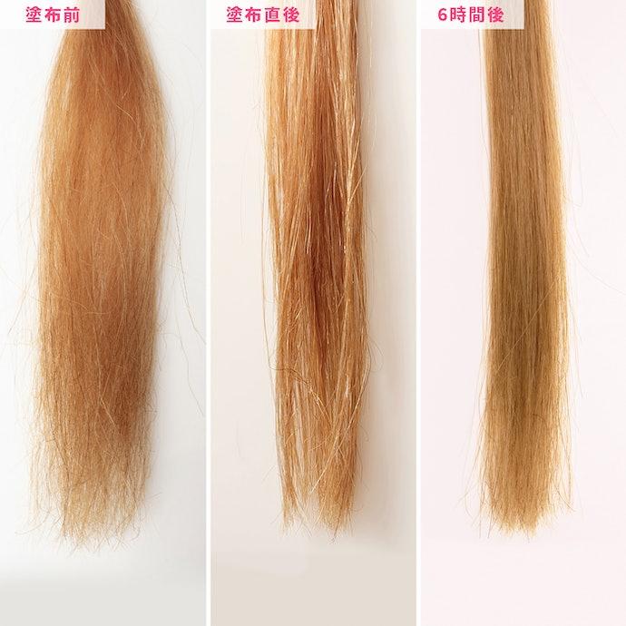 ダメージ補修力は低い。毛先が広がってしまう