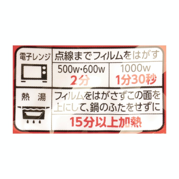 直火炊き製法で炊き上げたサトウのごはん 北海道産ななつぼしとは?