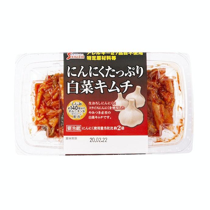 スタミナ満点。にんにくたっぷり白菜キムチとは?