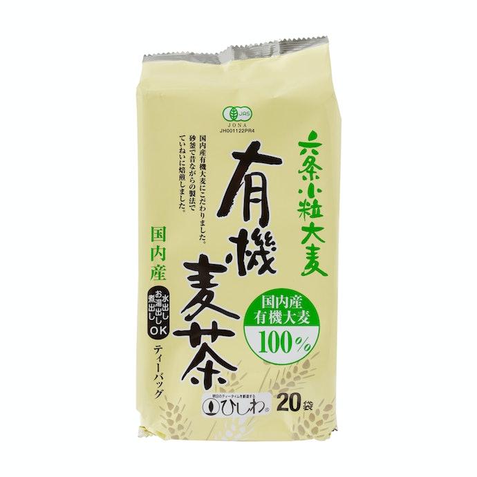 麦の味が濃厚。希少な有機麦茶100%使用