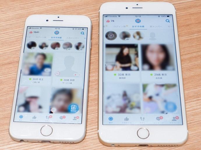 【結論】Omiaiは恋~婚活向けアプリ!結婚を考えて真面目に出会いを探しているアラサーにおすすめ!