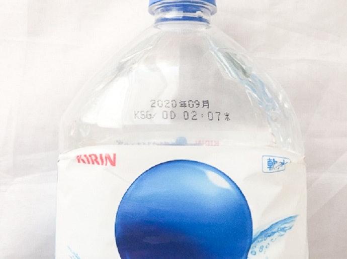 キリン アルカリイオンの水の賞味期限は24ヵ月