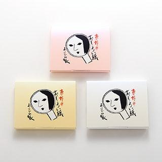 よーじや おしろい紙を併用すると化粧直しに便利