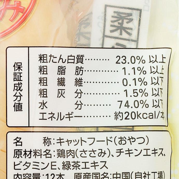 100gあたり140kcal。ローカロリーでも与えすぎには注意