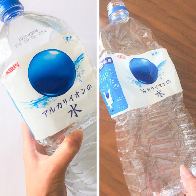 【結論】柔らかすぎるボトルと、若干クセのある口当たりが難点!コスパ重視でアルカリイオン水を探しているならおすすめ