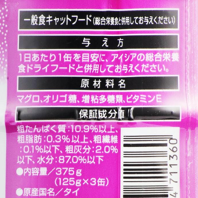 オリゴ糖・ビタミンE配合。安全性にも強いこだわり!