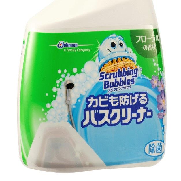 お風呂掃除しながら、防カビ対策!