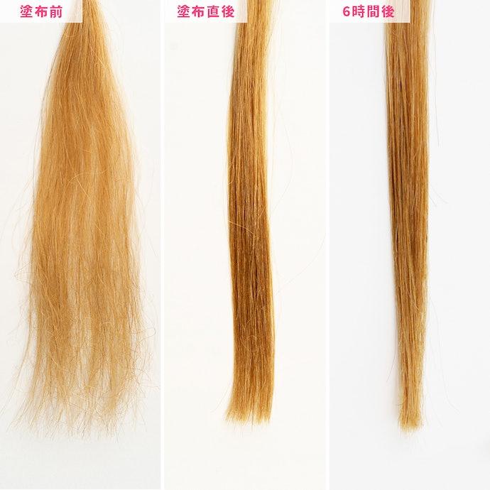 毛先のパサつきとツヤが出ないのは気になるが、全体はまとまる