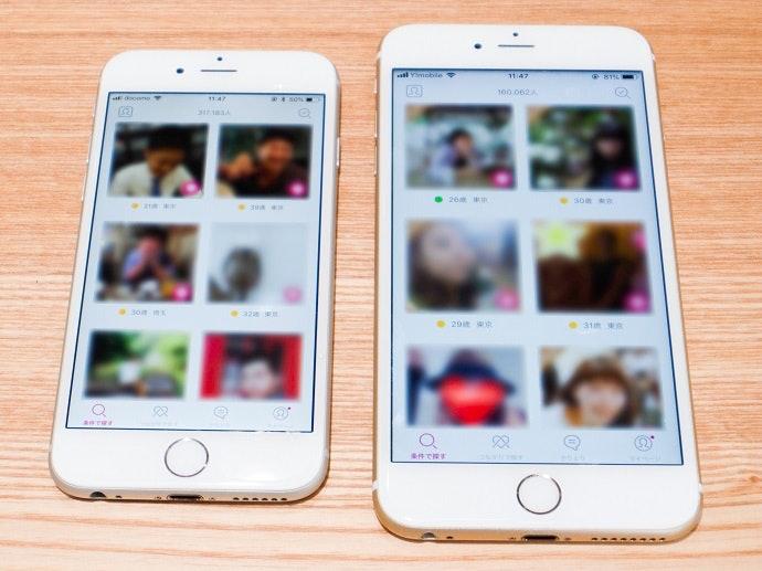 【結論】真剣度が高い会員が多く、コスパも最強!本気で恋活したい人におすすめのアプリ