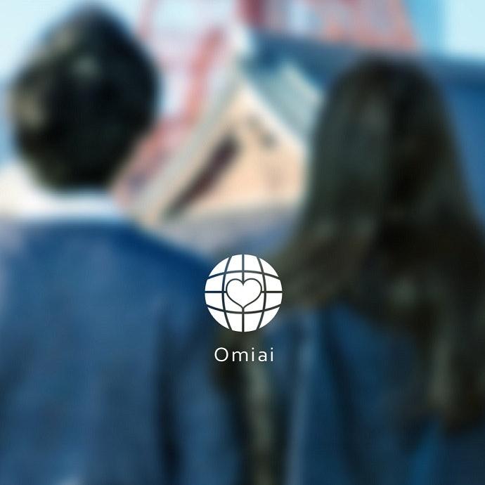 Omiaiとは?