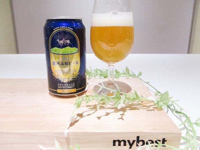 【レビュー結果】酸味が強いものの飲みやすい味!白ビール26商品中23位という結果に!
