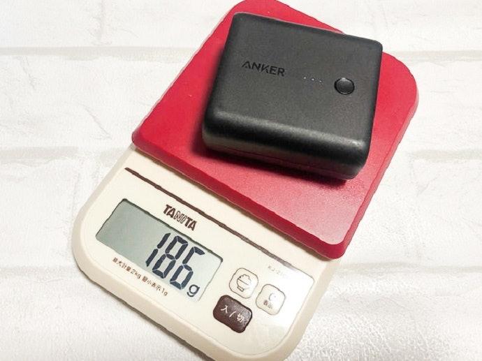 重さは186g!持ち歩いても重さは気にならない◎