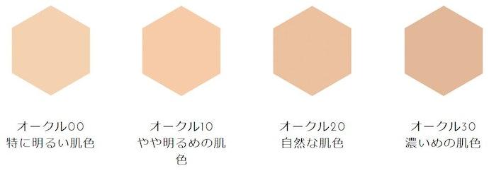 色は4種類でブルべにもイエベにも合わせやすい!