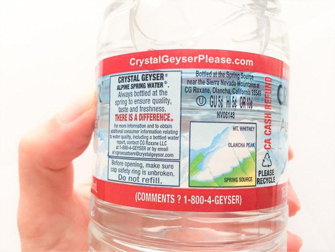 クリスタルガイザーは採水地によって成分が異なる