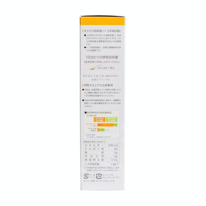 α-リノレン酸を60%含有!効率よく栄養を摂取できる